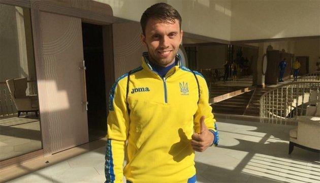 Караваєв: Мотивація у збірній України завжди зашкалює