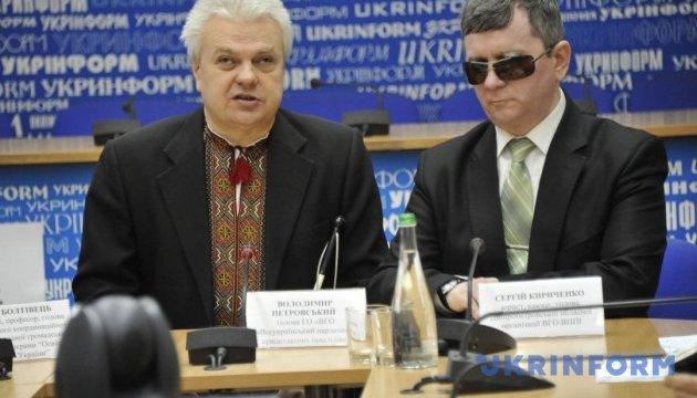 Права незрячих українців. Як живуть і працевлаштовуються  люди з вадами зору?