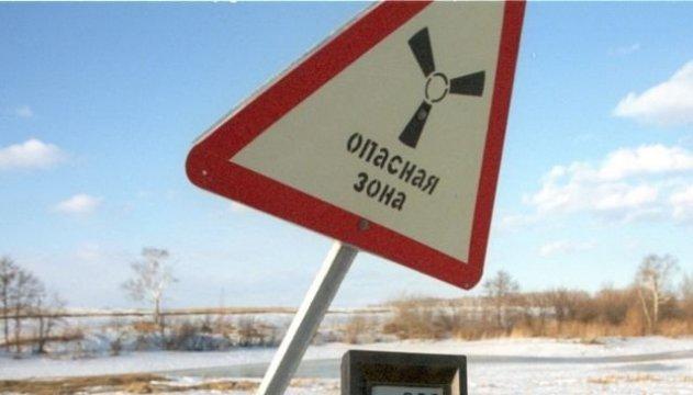 """В Европе зафиксировали """"облако радиации"""", что может говорить о ядерной аварии в РФ"""