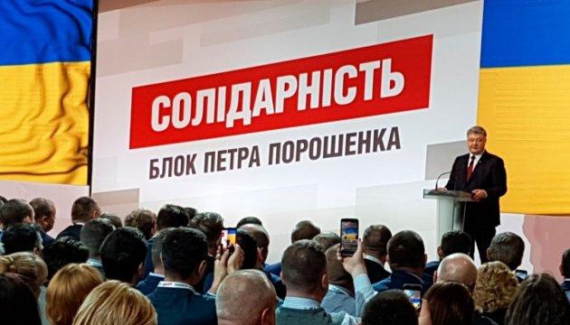 Україна вже два роки не залежить від російського газу - Порошенко