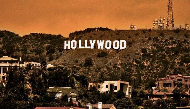 Секс-скандалами у Голлівуді займеться прокуратура Лос-Анджелеса