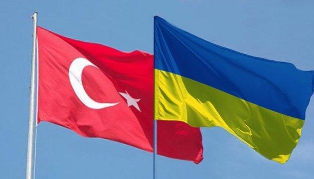 Ukraine, Turkey hold talks on concluding agreement on development cooperation