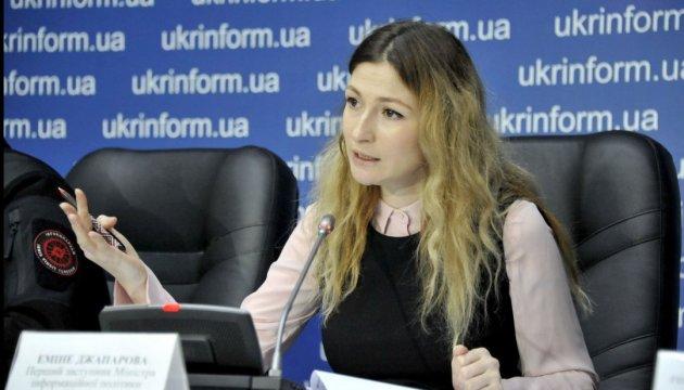 Джапарова про премію Умерова: Світ не забуває про боротьбу за український Крим