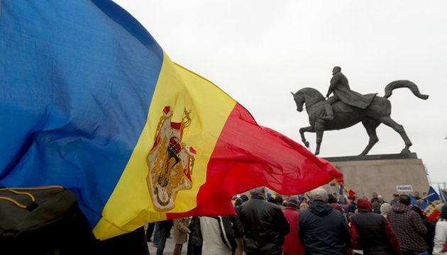 """Румунія проводить """"антикорупційний"""" референдум"""