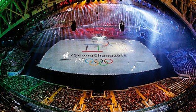 Південна Корея випустила до Олімпіади проїзний для туристів