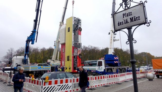 У центрі Берліна встановили інсталяцію проти війни в Сирії