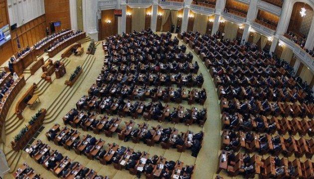 В Румынии требуют отставки руководителя Управления по борьбе с коррупцией