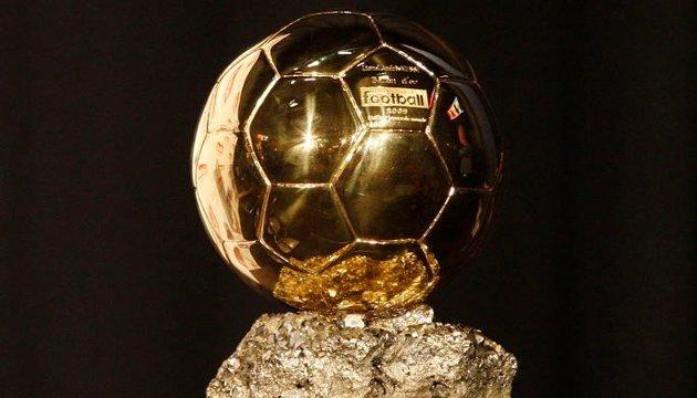 Футбол: головну нагороду року