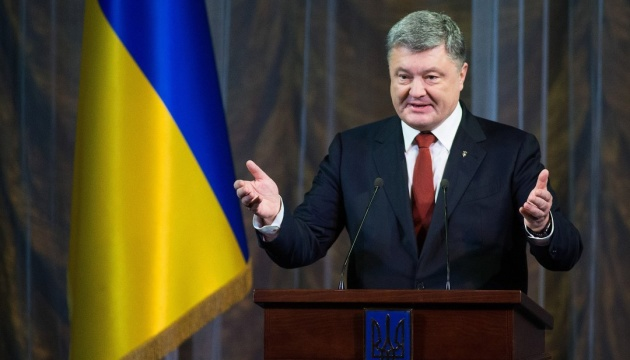 Poroshenko welcomes UN decision on updated 'Crimean' resolution