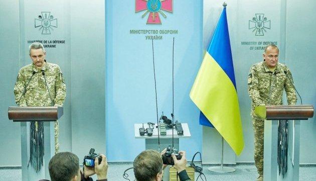 Систему связи в украинской армии переводят на стандарты НАТО
