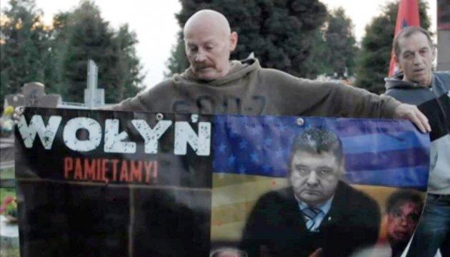 Угар польського шовінізму не затьмарить нам розум