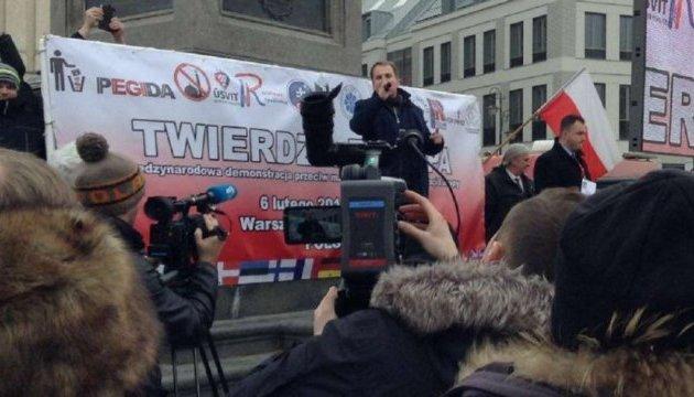 У Варшаві пройде найбільший у Європі марш ультраправих