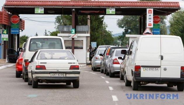 Штраф за незаконное пересечение границы вырос до 8500 гривен