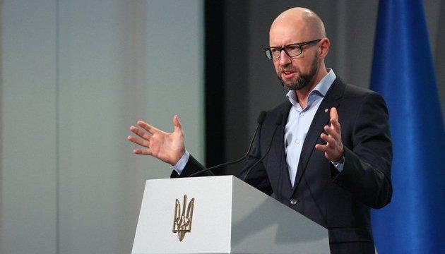 """Вторая жизнь """"Народного фронта"""": по украинской привычке или по европейским стандартам?"""