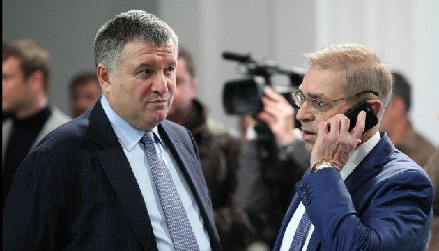 Аваков считает, что об объединении политических сил говорить рано