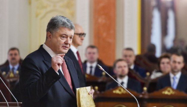 President Poroshenko: Economic growth is Ukraine's main achievement on its path of reforms