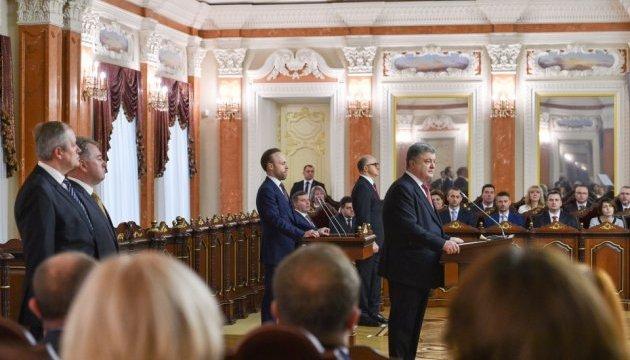 Президент подписал Указ о назначении судей нового Верховного суда