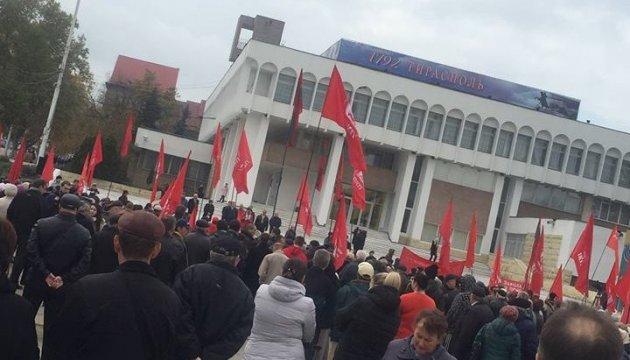 В Приднестровье против властей митинговали коммунисты