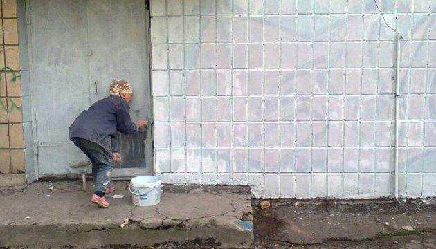 """У Києві оголосили """"війну"""" графіті, що рекламують наркотики"""