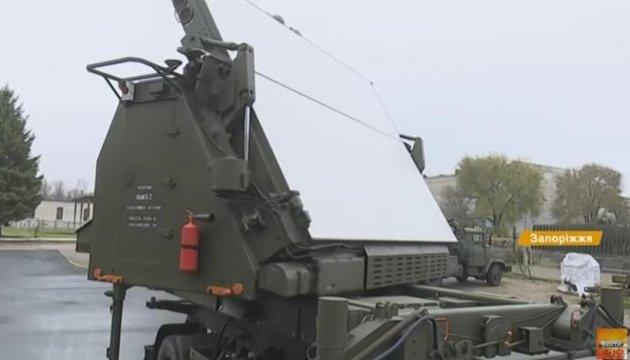 Військові показали новий 3D радар