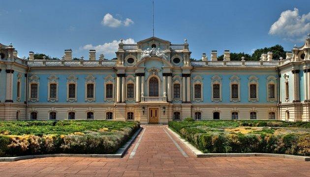 Для Маріїнського палацу закуплять комодів і трибун на мільйон