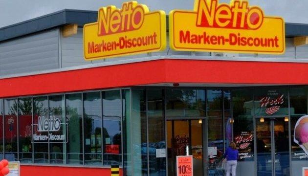В Германии пособие по безработице будут платить в супермаркетах