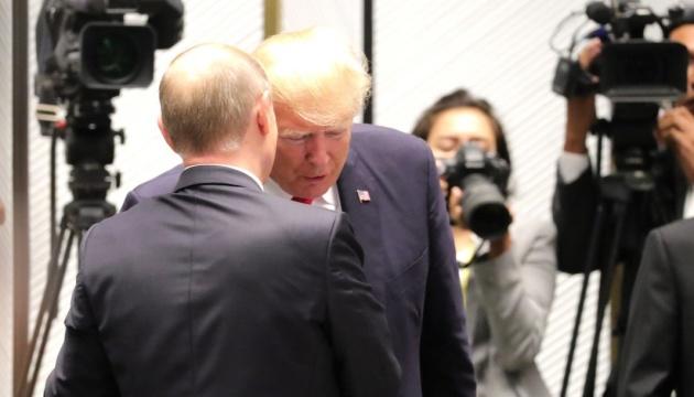 White House: Trump, Putin discuss situation in Ukraine