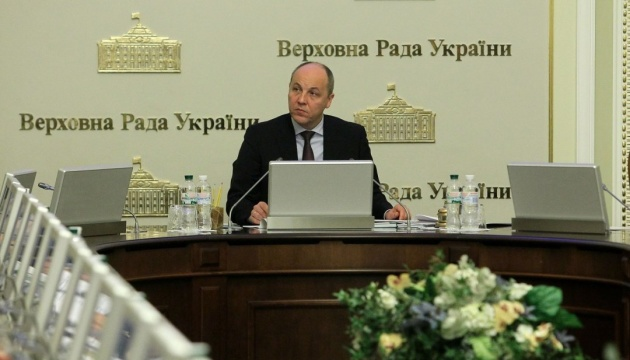 Parubiy: Verkhovna Rada this week to consider issue of government's resignation