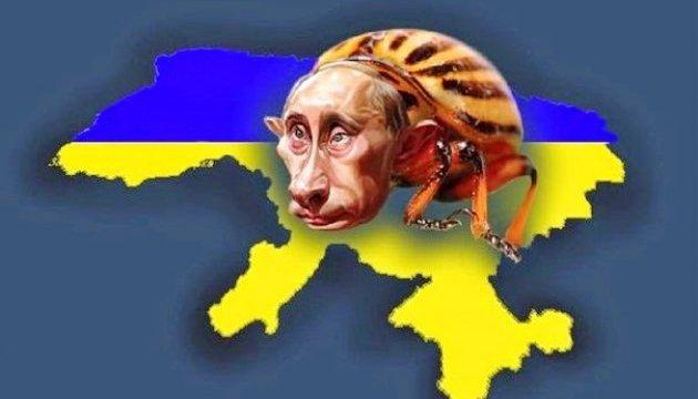 ЗМІ: У Києві готується черговий сепаратистський шабаш