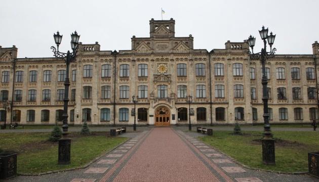 В Киеве создали Украинско-китайский центр инноваций
