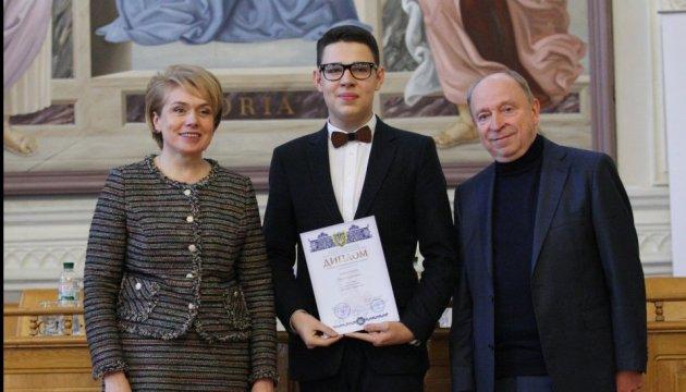 Стипендію Президента отримали 270 найкращих учнів