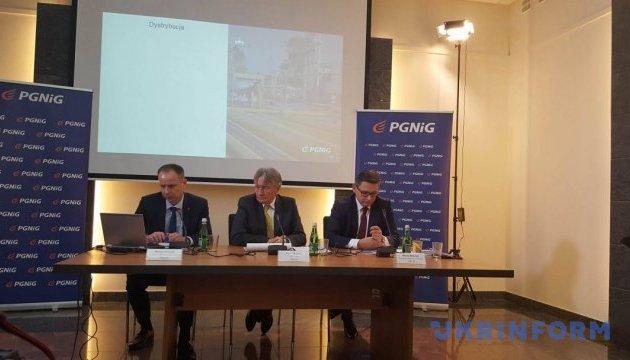 Польская PGNіG в этом году продаст Украине в 800 миллионов кубов газа