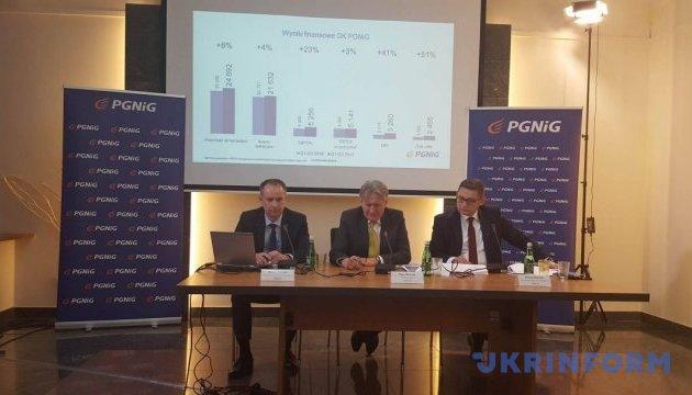 Польская PGNiG назвала условия участия в украинских тендерах