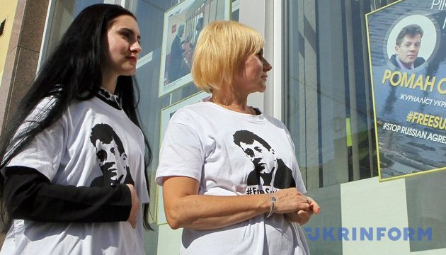 Sushchenko allowed to meet with his wife and daughter - lawyer