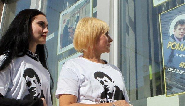 Ehefrau und Tochter dürfen Roman Suschtschenko besuchen