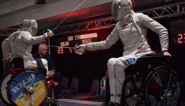 Украинские паралимпийцы-фехтовальщики - третьи в общем зачете чемпионата мира
