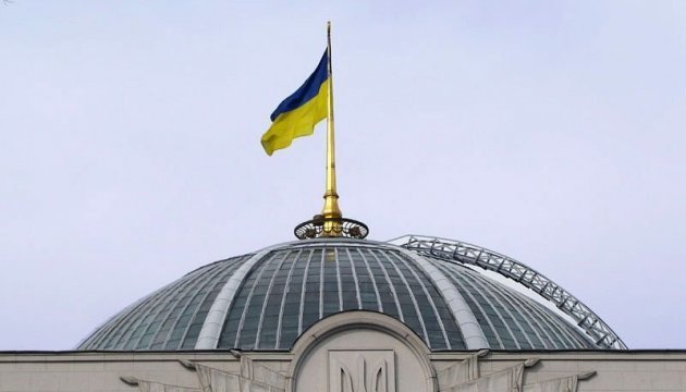 VR committee recommends MPs to approve bill on Donbas reintegration
