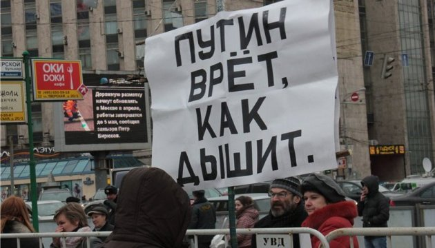 «Мы понимали, что Путин нам лжет»... Его учили лгать правдоподобно!