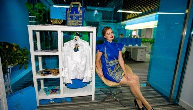 В Пекине открылся шоурум украинского бренда одежды