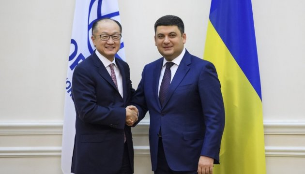 Ukraine able to implement many projects with the World Bank – Groysman