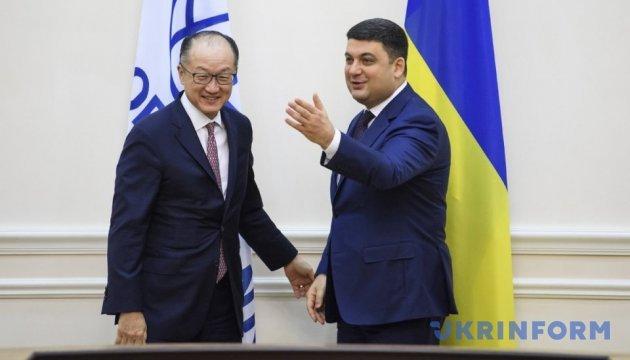 Гройсман: Світовий банк допоможе Україні у реформі системи охорони здоров'я