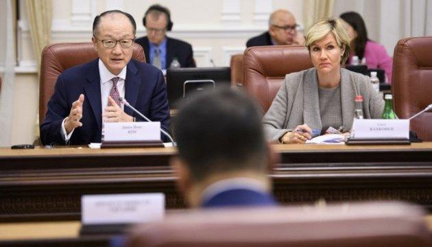 Weltbank lobt Fortschritte der Ukraine bei Reformen