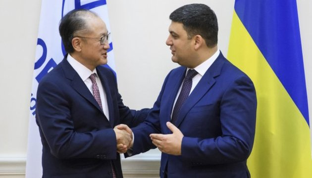 Groysman expects VR to approve bill on anti-corruption court in coming months