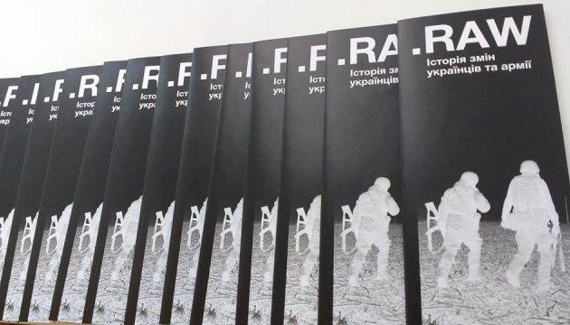 Мининформ представит в Нью-Йорке проект «.RAW Украина на передовой»