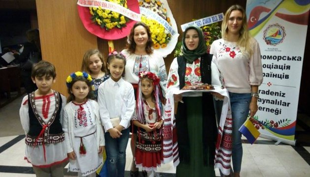 В Туреччині святкували відкриття нового українського осередку