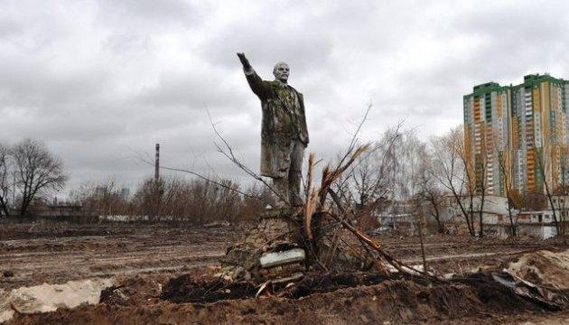 У Києві знайшли Леніна, що добре зберігся