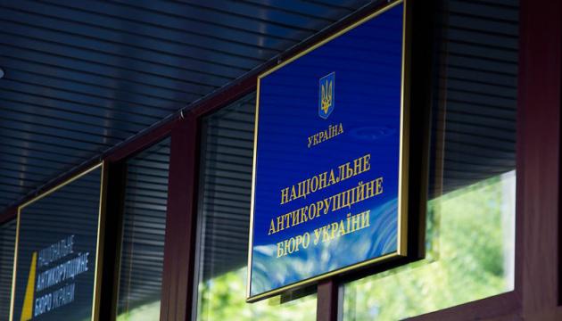 NABU : Plus de 300 personnes arrêtées pour des faits de corruption