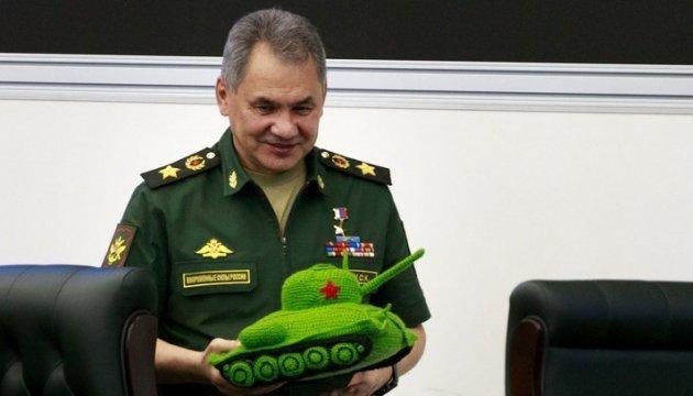 """Russisches Verteidigungsministerium """"beweist"""" Zusammenarbeit der USA mit dem IS mit Screenshot von einem Mobile Game - Fotos"""