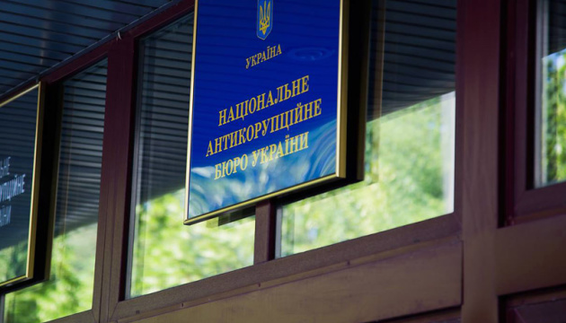 Pressure on NABU growing with each new investigation - Sytnyk
