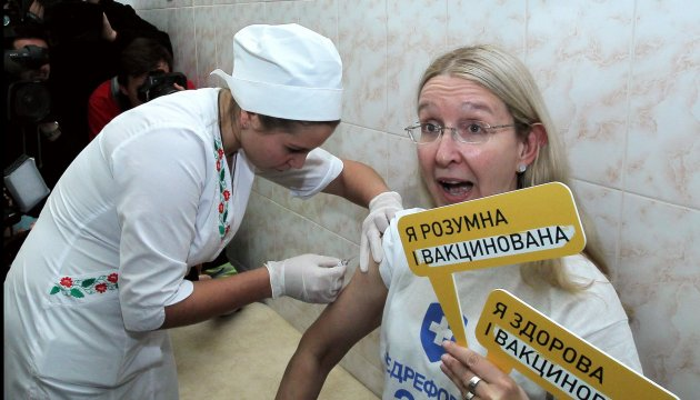 """Результат пошуку зображень за запитом """"МОЗ закликає вакцинувати дітей і вакцинуватися дорослим"""""""